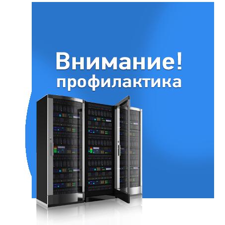 Profilaktika-server