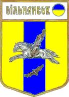 Coat_of_arms_Vilnyansk