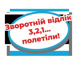 1bulb1-250x201